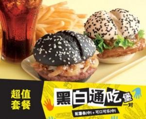 burger-3.557.454.s-300x244